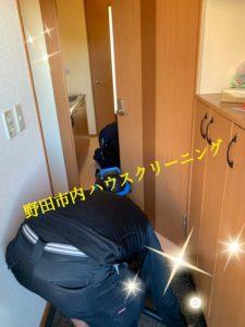 野田 ハウスクリーニング